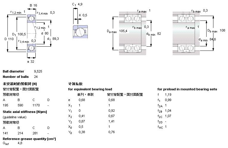 电路 电路图 电子 工程图 平面图 原理图 766_498